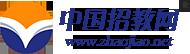 中国招教网logo